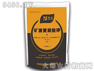 矿源黄腐酸钾-厚禾