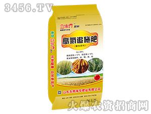 高氮追施肥-立本丹-东明南华