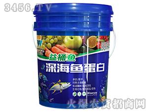 深海鱼蛋白-益桶鱼-沃亿佳