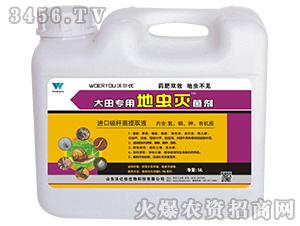 药肥双效、地虫通杀(5L)-大田专用地虫肥-沃尔优