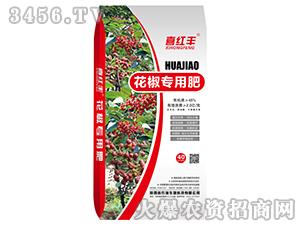 花椒专用肥-喜红丰-鑫农瑞