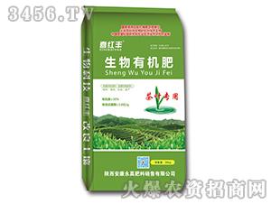 茶叶专用生物有机肥-喜红丰-鑫农瑞