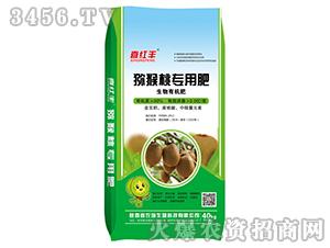 猕猴桃专用生物有机肥-喜红丰-鑫农瑞