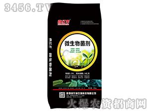 微生物菌剂-喜红丰-鑫农瑞