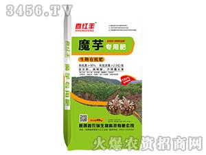 魔芋专用生物有机肥-喜红丰-鑫农瑞