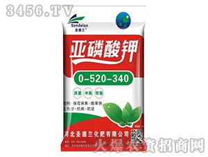 亚磷酸钾0-520-340-圣德兰