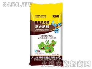 碳能高浓度复合肥料15-15-15≥45%-宏福多元素-新宏福