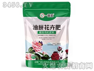 油饼花卉肥(360g)-一亩金-广源生物