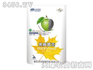 生防菌剂-果腐菌克-云台大化