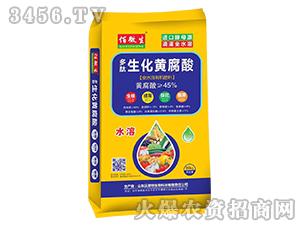 多肽生化黄腐酸-佰微生-百微生物