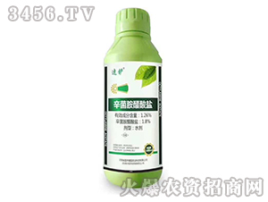 辛菌胺醋酸盐水剂-速铲-德瑞森