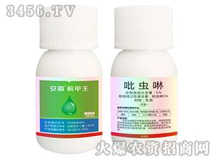 5%吡虫啉乳油-安霸蓟甲王-德瑞森
