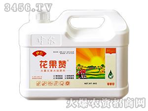 大量元素水溶肥0-400-550+TE-花果赞-中尔