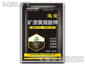 矿源黄腐酸钾-乌戈-木禾佳宝