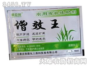 增效王农药有机硅助剂-棉益润-凯歌