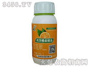 橙皮精油-华创天威