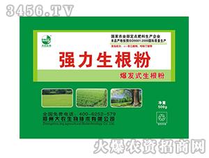 强力生根粉-大农生物