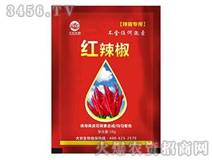 叶面肥-红辣椒-大农生物