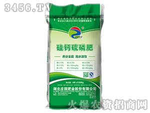 12%颗粒硅钙硫磷-庄园肥业