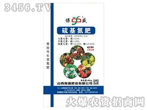 硫基氮肥(40kg)-保盛肥业