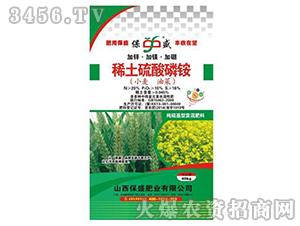 小麦油菜稀土硫酸磷铵-保盛肥业