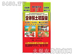 含锌稀土硫酸铵-保盛肥业