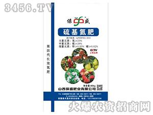 硫基氮肥-保盛肥业