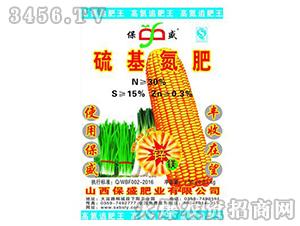 硫基氮肥-玉米底肥及追肥-保盛肥业
