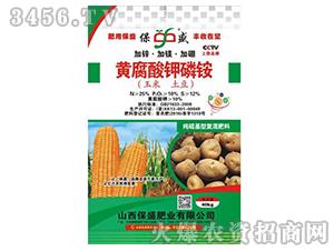 黄腐酸钾磷铵-玉米底肥-保盛肥业