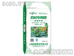 药材专用肥15-8-22-保盛肥业