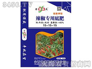 辣椒专用底肥15-15-15-保盛肥业