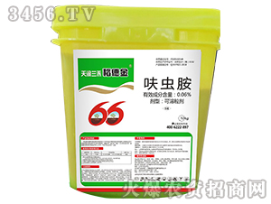 呋虫胺-稻德金(10kg)-天润三禾