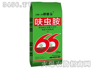 呋虫胺-稻德金(20kg)-天润三禾