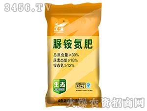 脲氨氮肥-正道-祥云