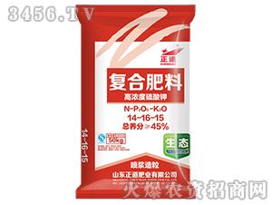 45%高浓度硫酸钾复合肥料14-16-15-正道-祥云