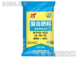45%硫酸钾复合肥料12-18-15-正道-祥云