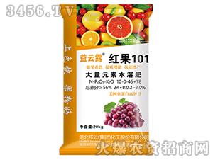 红果101大量元素水溶肥料10-0-46+TE-益云露-祥云