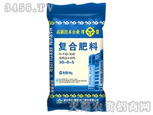 35%复合肥料30-0-5-祥云