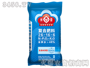 48%复合肥料26-16-6-祥云