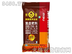 48%腐植酸增效型复合肥料26-16-6-祥云