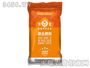 51%复合肥料24-20-7-祥云