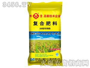 45%水稻专用复合肥料12-18-15-祥云