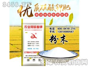 优质粉末硫酸钾肥-鑫水化工