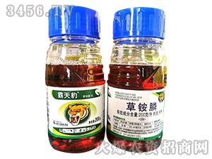 草铵膦水剂-霸天豹-千臣生物