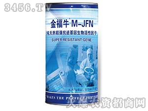 金福牛M-JFN-丰民同和