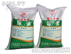 聚肽钾锌尿素-渭化