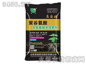 聚谷氨酸含腐植酸水溶肥