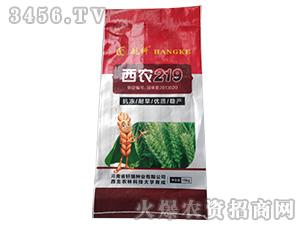 西农219-小麦种子-轩瑞种业