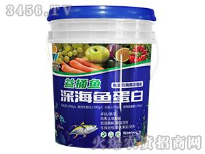 深海鱼蛋白-益桶鱼-沃尔优