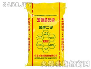 50kg磷酸二铵15-42-0-宏福多元素-新宏福